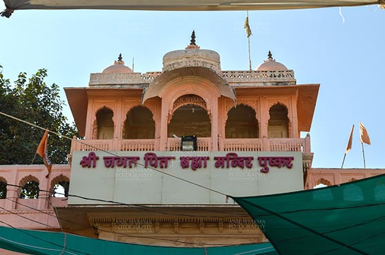 Fairs- Pushkar Fair (Rajasthan) - Pushkar, Rajasthan, India- January 16, 2018: Front view of the Brahma Temple at Pushkar, Rajasthan, India. by Anil Sharma Fotography