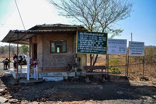 Archaeology- Bhimbetka Rock Shelters (India) - Entrance check post at Bhimbetka archaeological site in Ratapani Sanctuary at Raisen, Madhya Pradesh, India